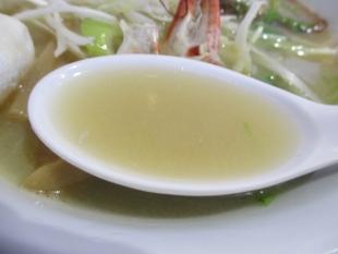 麺や来味弁天 限定 スープ