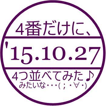 最近、タコよん祭りだな!!(`・ω・´) 今、ネットで聴けるわよ~ん♪情報です。