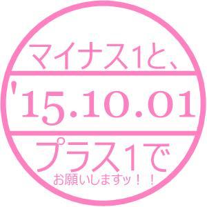 新日本フィルさんの『アンケート途中経過』を見て勝手に思った、この番号だと投票しない人も居るのではないか?(;・∀・)な話♪