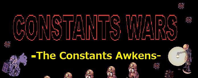 constantwars.png