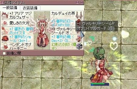screen1493s.jpg