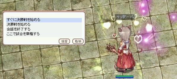screen1499s.jpg