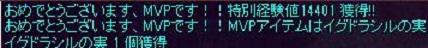 screenLif6410sz.jpg