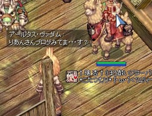 screenLif7611s.jpg