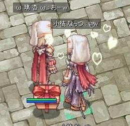 screenLif7742s.jpg
