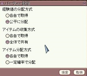 screenLif7954s.jpg
