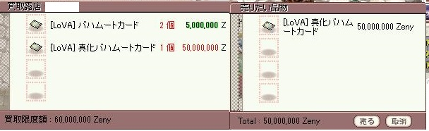 screenLif8009s.jpg