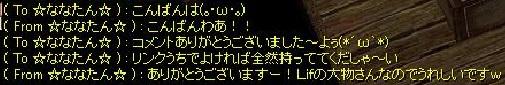 screenLif8199s.jpg