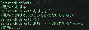 Shot00163.png
