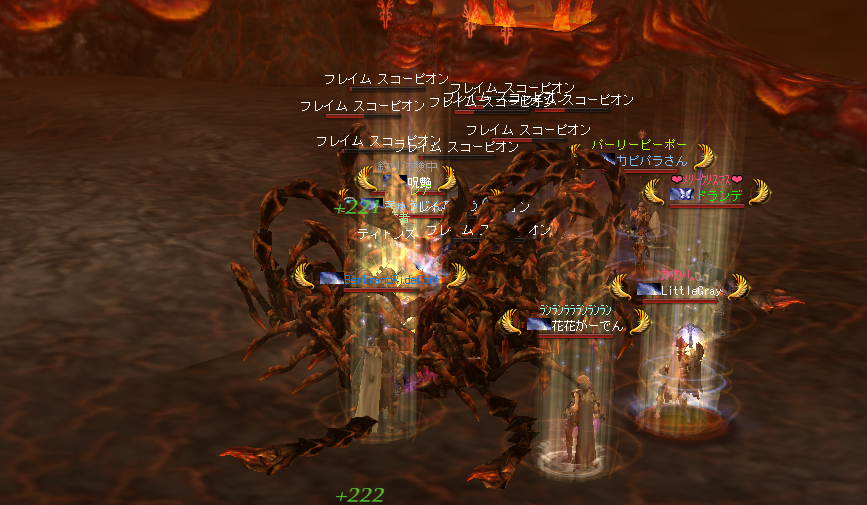 Shot00171.png