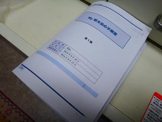 DSC00395.jpg