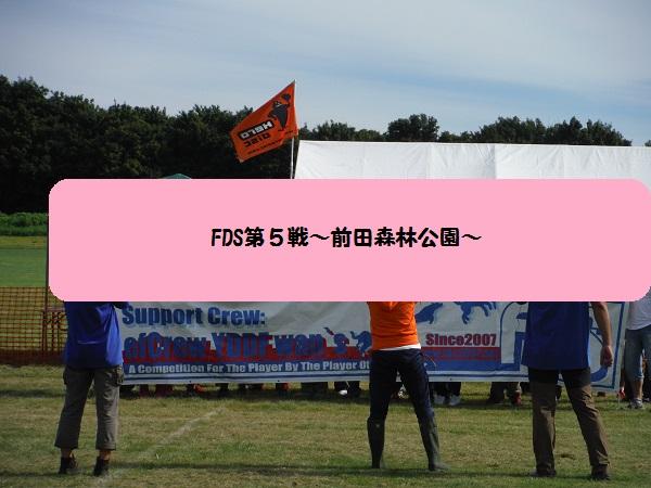 DSCF0217-1.jpg