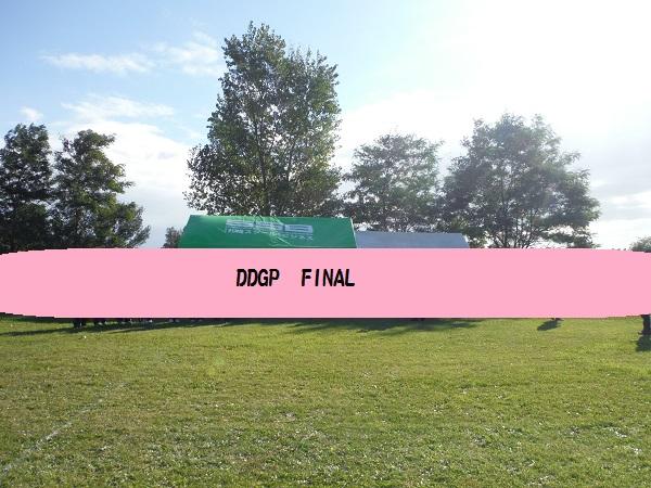DSCF0454-1.jpg