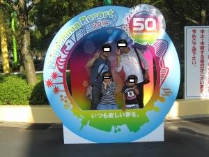 50周年訪問ナガシマ