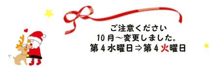 20151112161831ca1.jpg