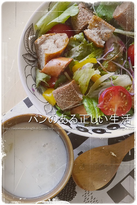 sayomaru14-533.jpg