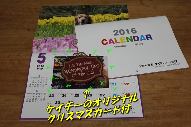 201511281349191c8.jpg