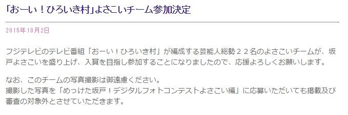 20151002_01.jpg