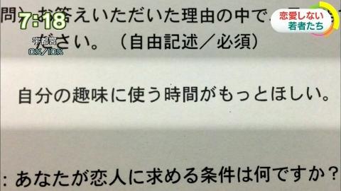 201510119_11.jpg