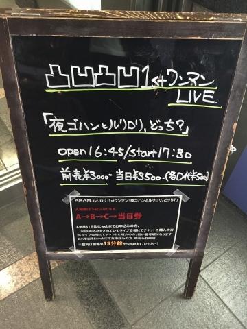 20151012_21.jpg