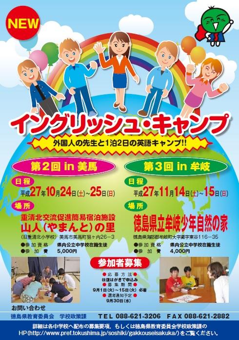 englishcamp.jpg