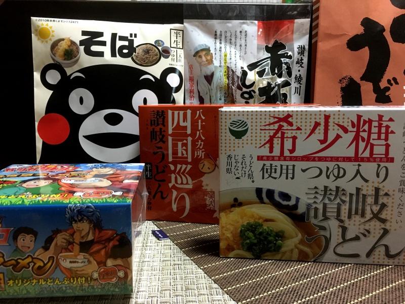 oasisuhukubukuro.jpg