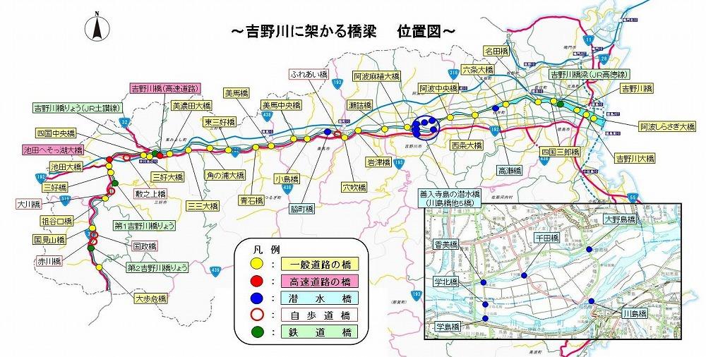 yoshinogawa2.jpeg