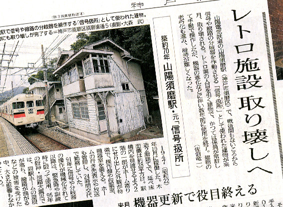 Kyusano01.jpg