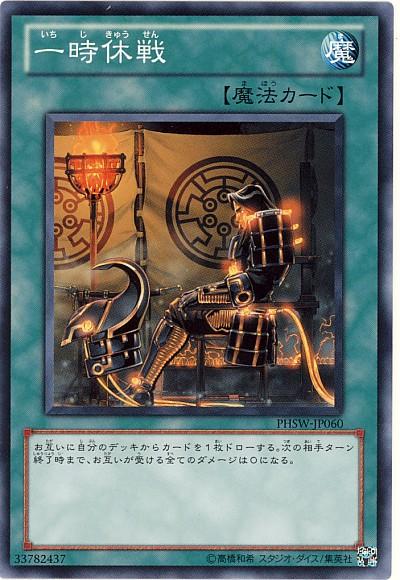 card100001837_1.jpg