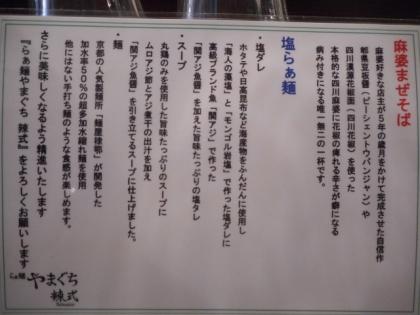 158-DSCN6097.jpg