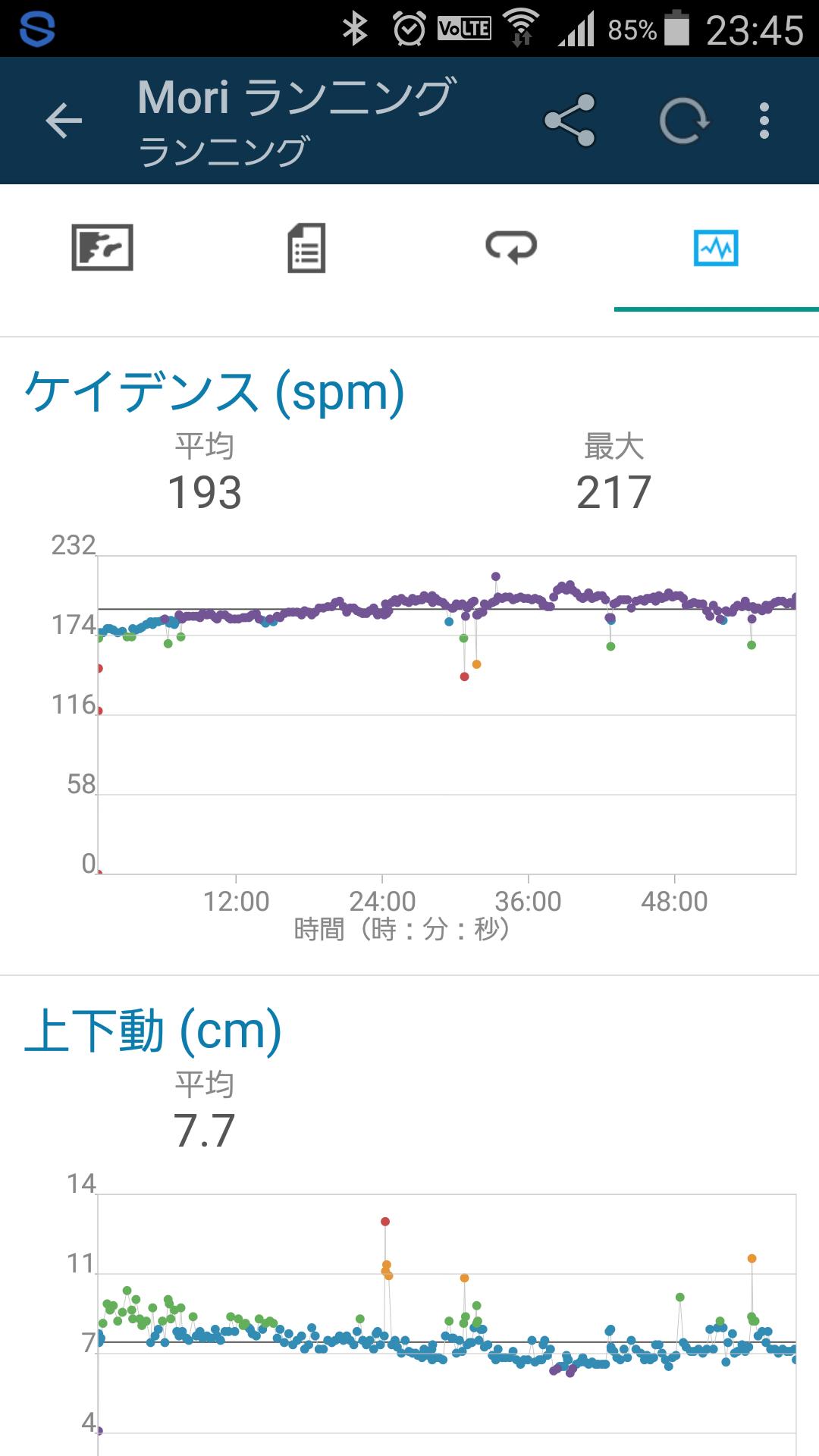 Screenshot_2015-09-25-23-45-16.png