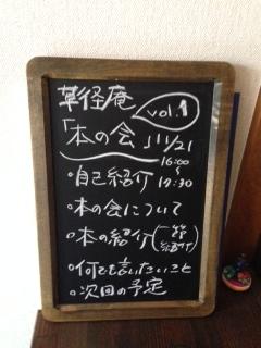 20151124203125e74.jpg