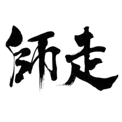 20151201104040d25.png