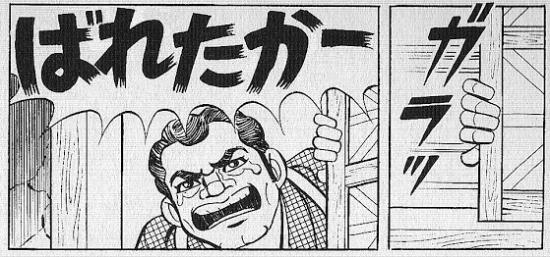 買っちゃったよYZF-R25 Movistar YAMAHA  MotoGP Edition☆-(ノ゚Д゚)八(゚Д゚ )ノイエーイ
