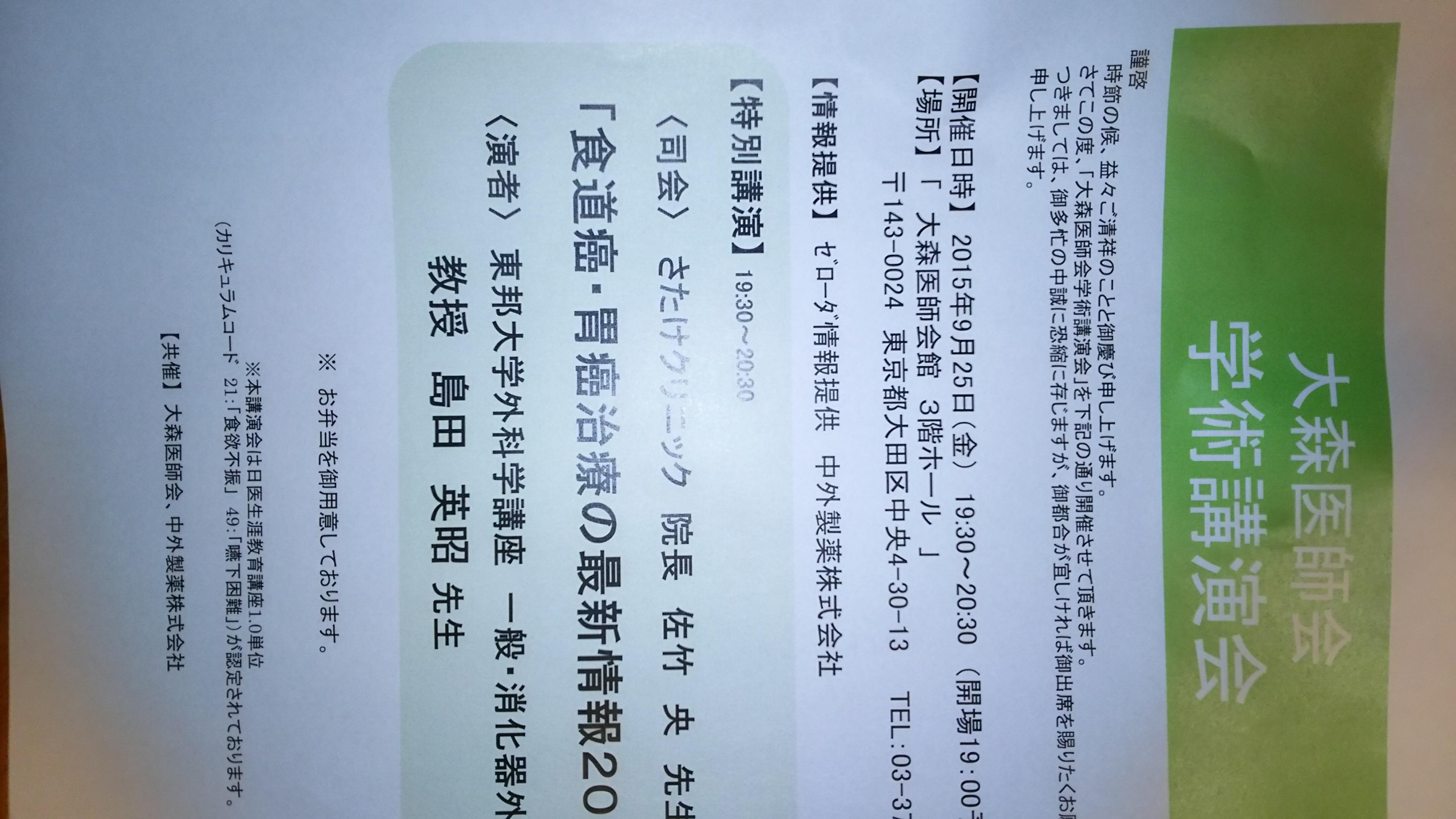 DSC_0086_20150929191740.jpg