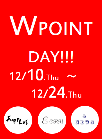 wpoint.png