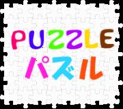 syuwapuzzle