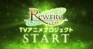 Rewrite20150927.jpg