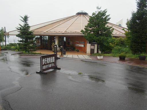 20150830・高峰高原3-04