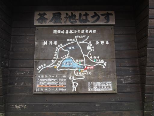 20151025・松之山2-06・大