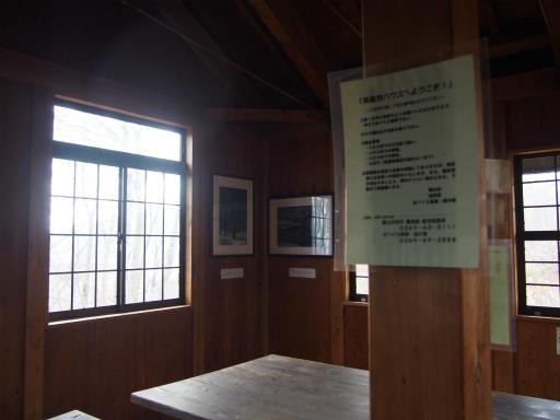 20151025・松之山2-11