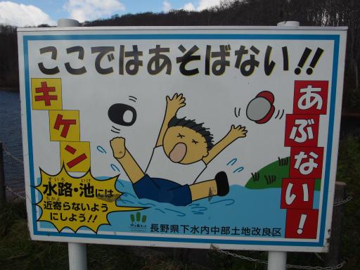 20151025・松之山2-14