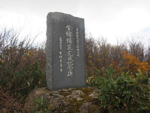 20151025・松之山3-18