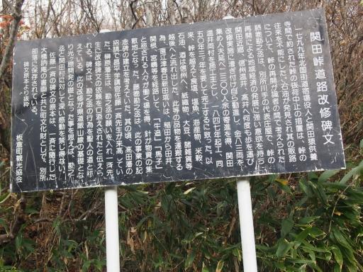 20151025・松之山3-21・大