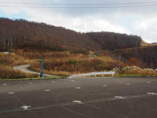 20151025・松之山4-06