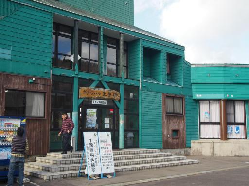 20151025・松之山4-05
