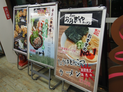20151025・松之山ビミョー23