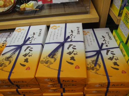 20151025・松之山ビミョー21