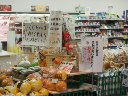 20151025・松之山ビミョー19