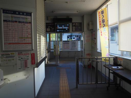 20151025・松之山・まつだい駅04